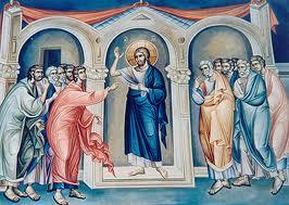 zygos apostolou thoma