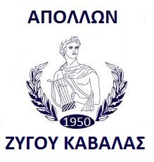 APOLLON ZYGOY
