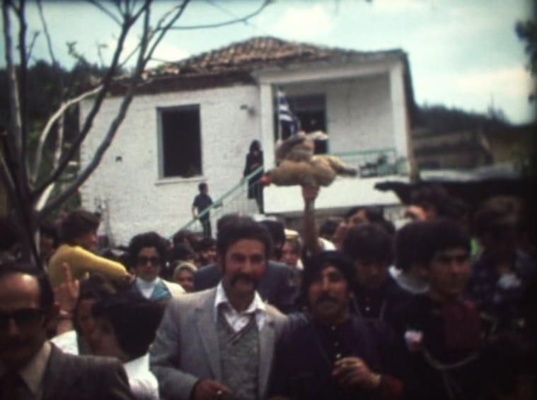 pontiakos gamos 1977 grtg