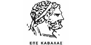 aris zugou 2015 logo eps kavalas
