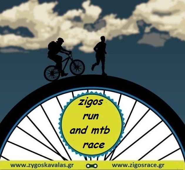 poster zigos run and mtb race