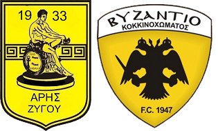 aris zygoy 2017 18 Aris Zygoy  byzantio kokkinoxomatos