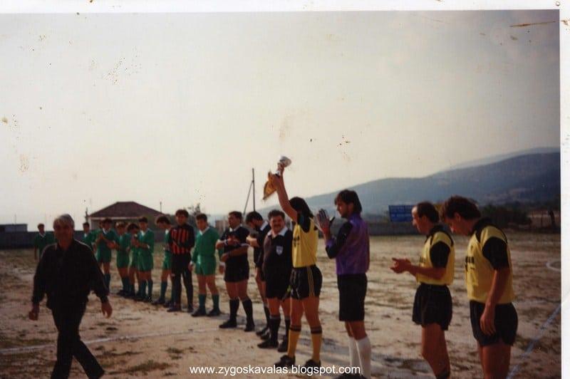 aris protathlitis 1991 1992