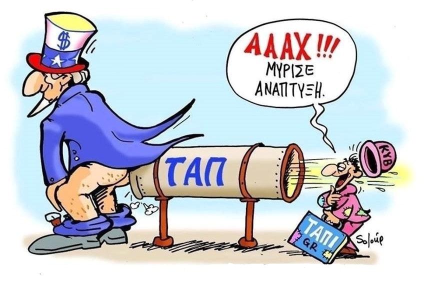 anti tap