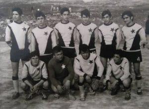 omades ari zugou ΑΡΗΣ ΖΥΓΟΥ 1973 74