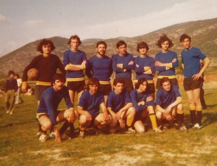 omades ari zugou aris 1975 76