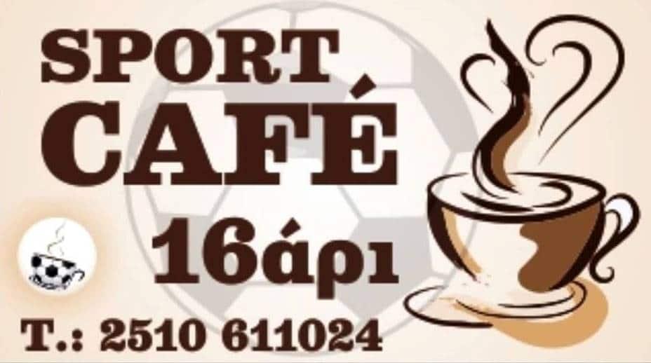 cafe_16ari